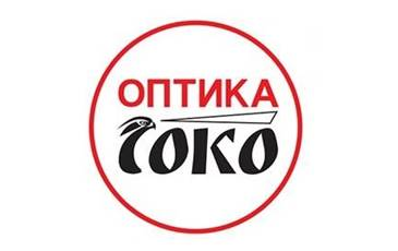 Оптика Соко – акција 01-31.09.2021
